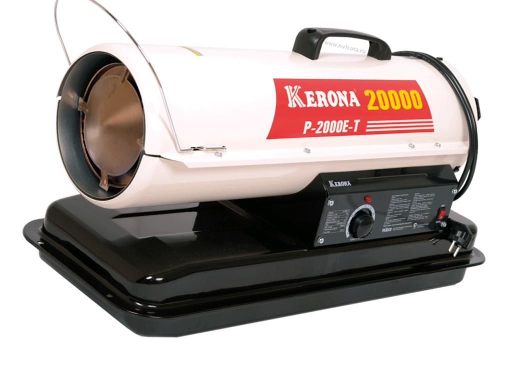 Тепловая пушка KERONA P-2000E-T